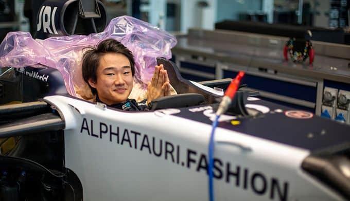 Formuła 1. Yuki Tsunoda na prywatnych testach Alpha Tauri